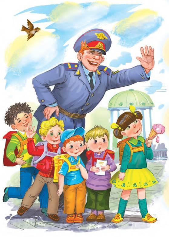 картинка милиционер с ребенком